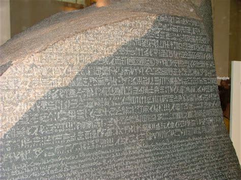 rosetta stone for military british museum illicit cultural property