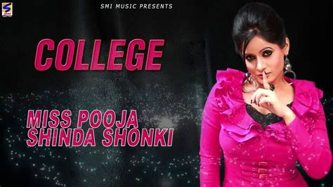 2016 new song new punjabi songs 2016 college miss pooja shinda