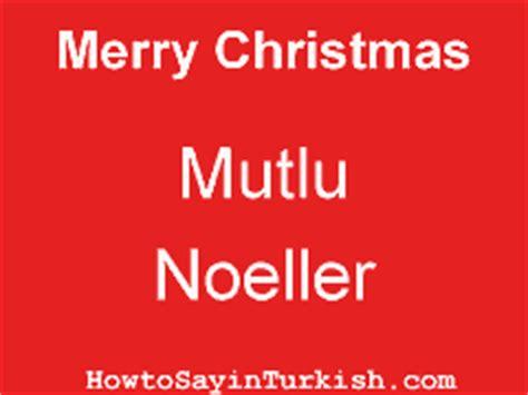 merry christmas  turkish     turkish