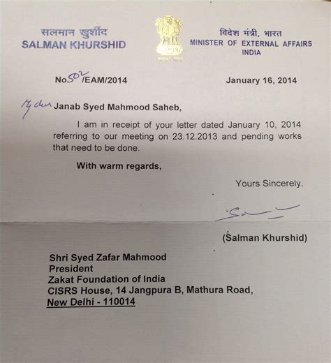 Acknowledgement Letter In Bengali Zakat Foundation Of India
