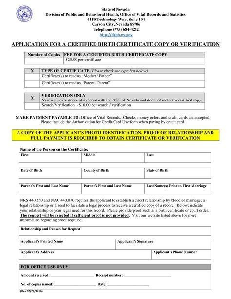 birth verification letter vs birth certificate birth verification form definition importance and purpose