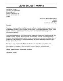 lettre de motivation chauffeur de d 195 169 butant gratuit