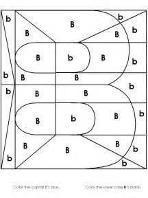 Galerry hidden alphabet coloring