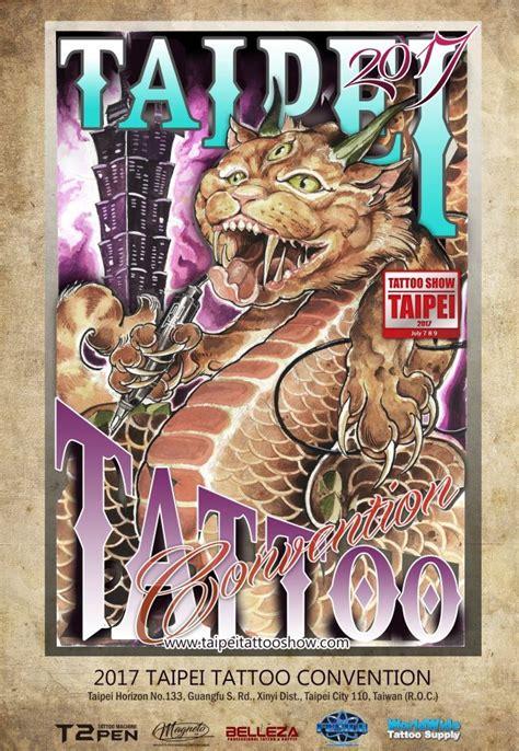 tattoo convention july 2017 taipei international tattoo convention july 7 9 2017