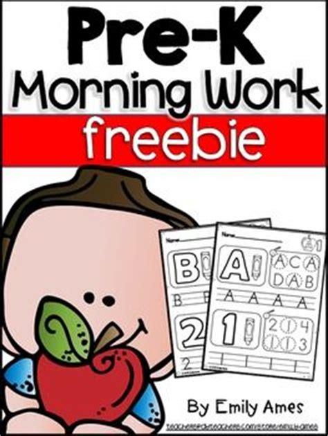 Request Letter For Morning Kindergarten 82 Best Images About Preschool Worksheets On Maze Alphabet Worksheets And