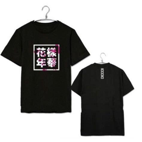 bts merchandise bts merchandise tumblr