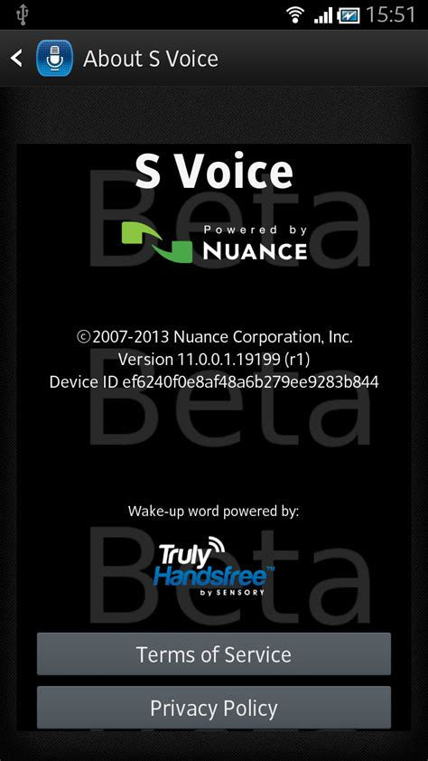 voice apk new s voice apk from galaxy s4 for your android