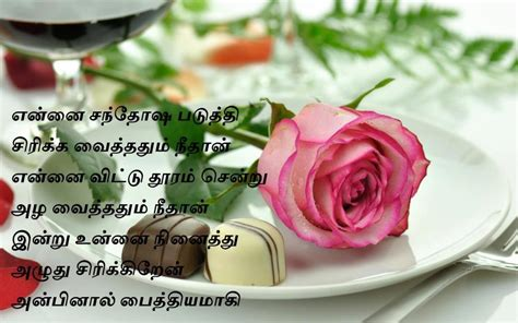Oodal Koodal Kavithaigal Tamil Images Download | oodal koodal kavithaigal tamil images download