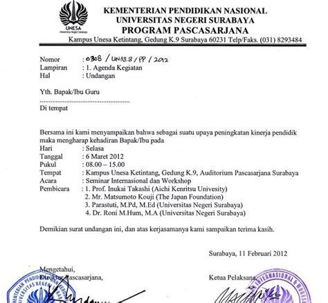 contoh surat dinas undangan seminar nasional surat 25