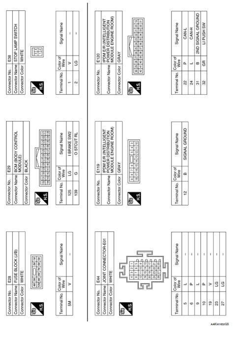 fig wiring diagram intelligent key system engine start