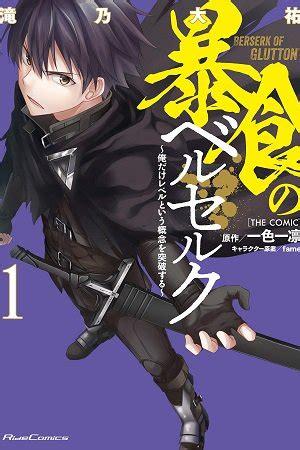 top  manga ongoing terbaru  mc laki laki