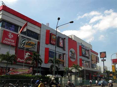 film bioskop hari ini di mall daan mogot slipi jaya plaza wikipedia bahasa indonesia