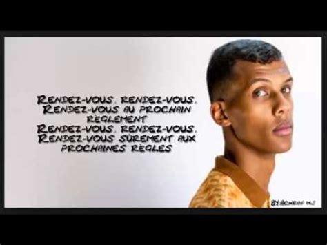 Stromae Meme - paroles tous les m 234 mes theradioachraf youtube