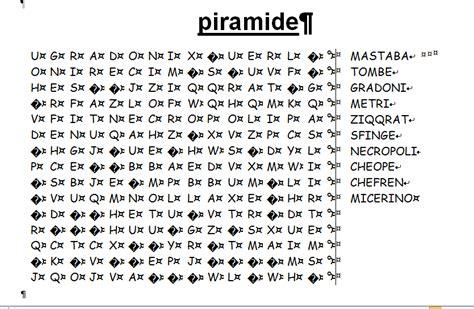 ricerca parole da lettere quelli della 4 c cercaparole creato da maestra edy e