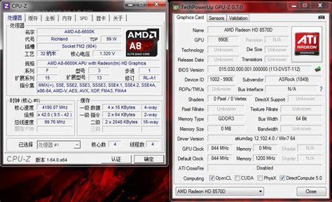 AMD A8-6600K Richland APU Performance Unveiled I 7 6800k Benchmarks