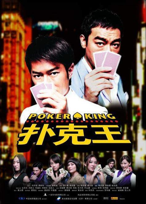 download film china lawas download poker king movie for ipod iphone ipad in hd divx