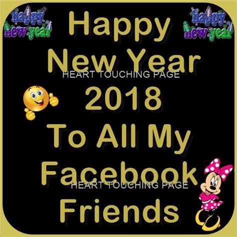 happy new year 2018 to all my facebook friends pictures