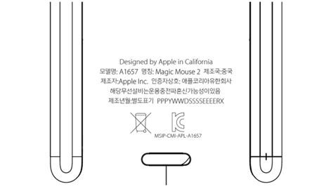 Apple Magic Mouse 2 Original Pack Resmi Apple Mla02 fcc leaks new apple magic mouse 2 and wireless keyboard