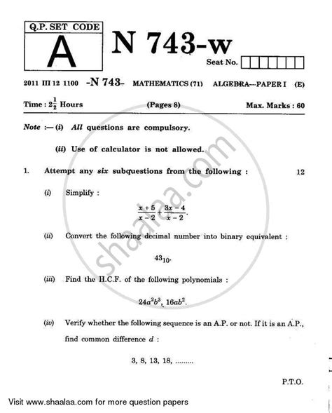 Help With Geometry Admission Paper by College Admission Essay Editing Services Best College