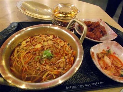 Ramyun Mujigae my happiness in food mujigae resto resto korea dengan sentuhan k pop update harga 2015