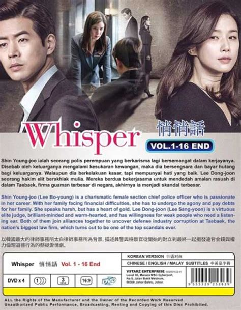 Dvd Whisper 2017 Sub Indo 1080p whisper dvd korean tv drama 2017 episode 1 16 end cast by bo sang yoon