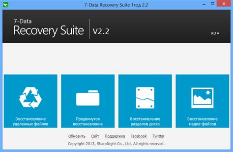 data card recovery full version 7 data recovery 3 4 serial key username free download