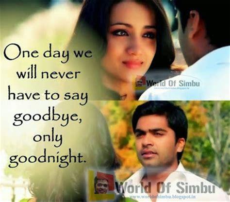film quotes in tamil tamil film quotes quotesgram