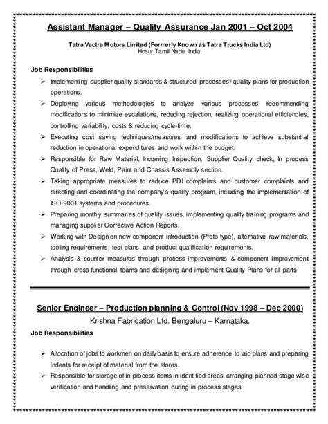 supplier quality assurance resume