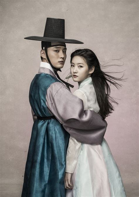Kdrama Ost Album Ruler Of The Mask so hyun cast opposite yoo seung ho in mbc sageuk drama
