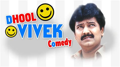 film comedy video youtube dhool full movie comedy youtube