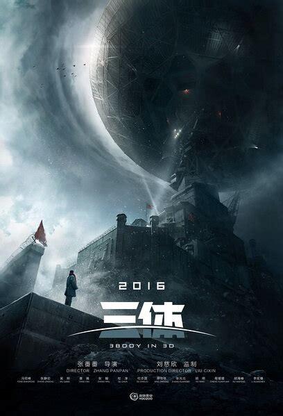 film fantasy mandarin space travel movies and tv series china movies hong