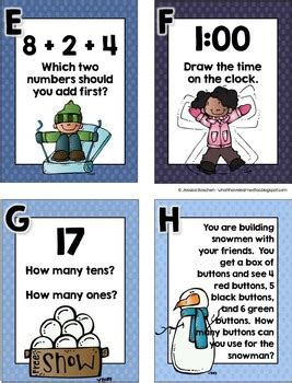 solve the room solve the room january grade by what i learned tpt