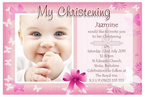 template for christening invitation card free baptism invitation templates printable