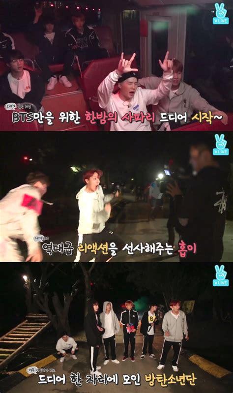 bts run ep 24 防弾少年団 サファリで会ったゾンビにドキッ run bts 2017 ep 24 1 韓国音楽 k pop