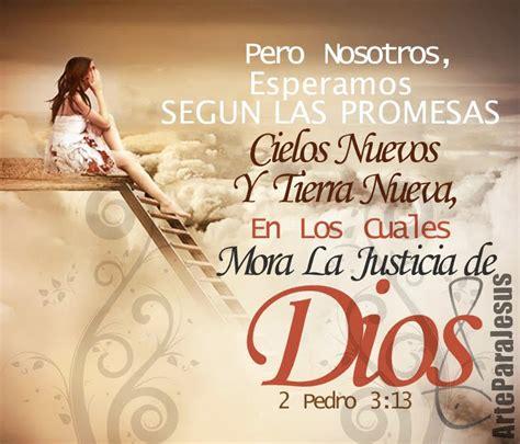 imagenes justicia de dios imagenes de la adoracion a dios newhairstylesformen2014 com