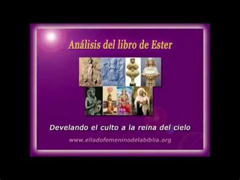 libro las chicas panorama de de la biblia an 225 lisis del libro de ester youtube