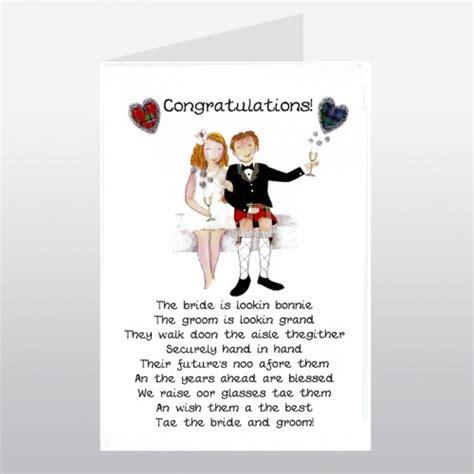 Wedding Card Groom To by Scottish Wedding Card Groom Wwwe71 Wedding Cards Uk