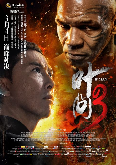 film ip man 3 full movie ip man 3 2015 gratis films kijken met ondertiteling