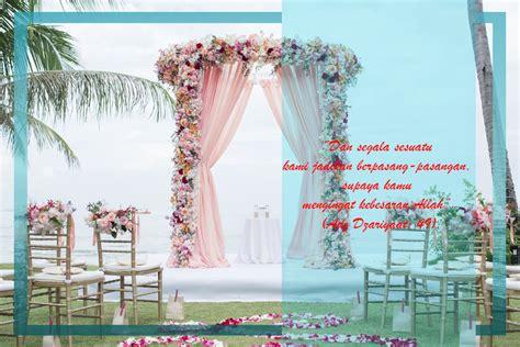 Dosa Dosa Dalam Pernikahan mengenal hukum hukum pernikahan dalam islam