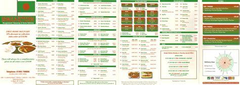 kfc menu lebanon with price new calendar template site