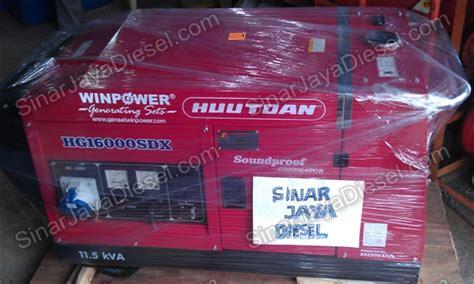 Sale Mesin Potong Rumput Brush Cutter Tsuyaku Tk338 merk honda sinar jaya diesel