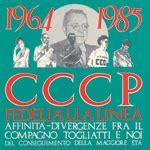 testo curami cccp untitled document www cccp fedeliallalinea it