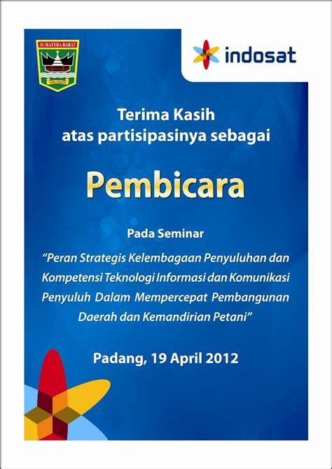 Plakat Design by Plakat Indosat Design By Maudesain On Deviantart