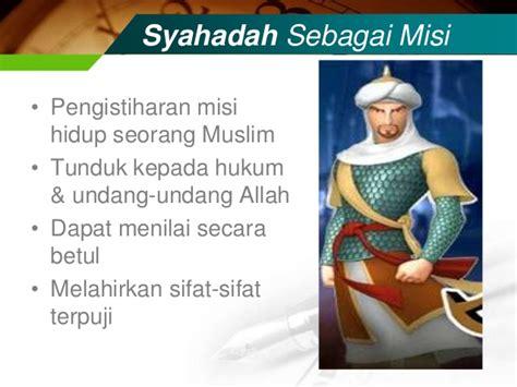 Muslim Itu 2 muslim itu hebat