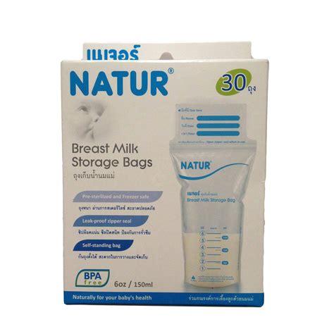 Breast Milk Storage Bags Natur natur 30 pc breast milk storage bags nafees nomolood