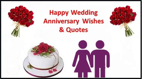 wedding anniversary quotes for my sle messages exles of best wishes text messages