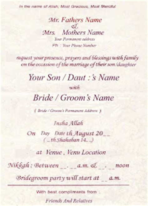 Offer Letter Kerala Kerala Marriage Invitation Letter Format Studio Design Gallery Best Design