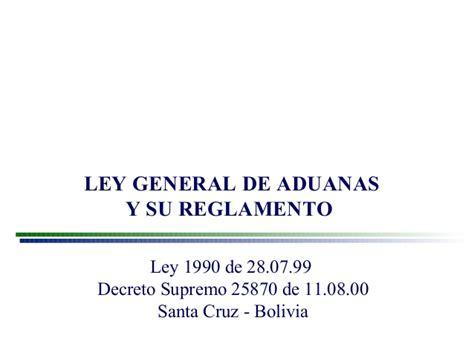 reglamento de la ley general de aduanas decreto supremo no 011 2005 reglamento ley general de aduanas santmeemama