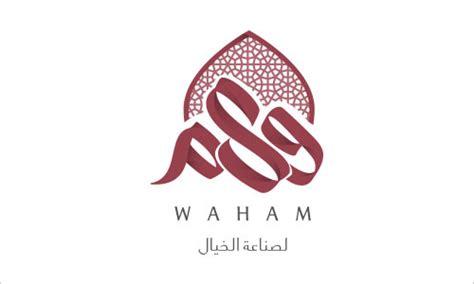 design logo quran 30 perfectly crafted arabic islamic calligraphy logo