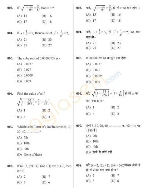 paper pattern uptu 2018 2019 studychacha reply to topic uptu old question